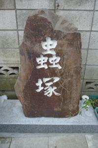 2013_01_26 15_39_28.jpg